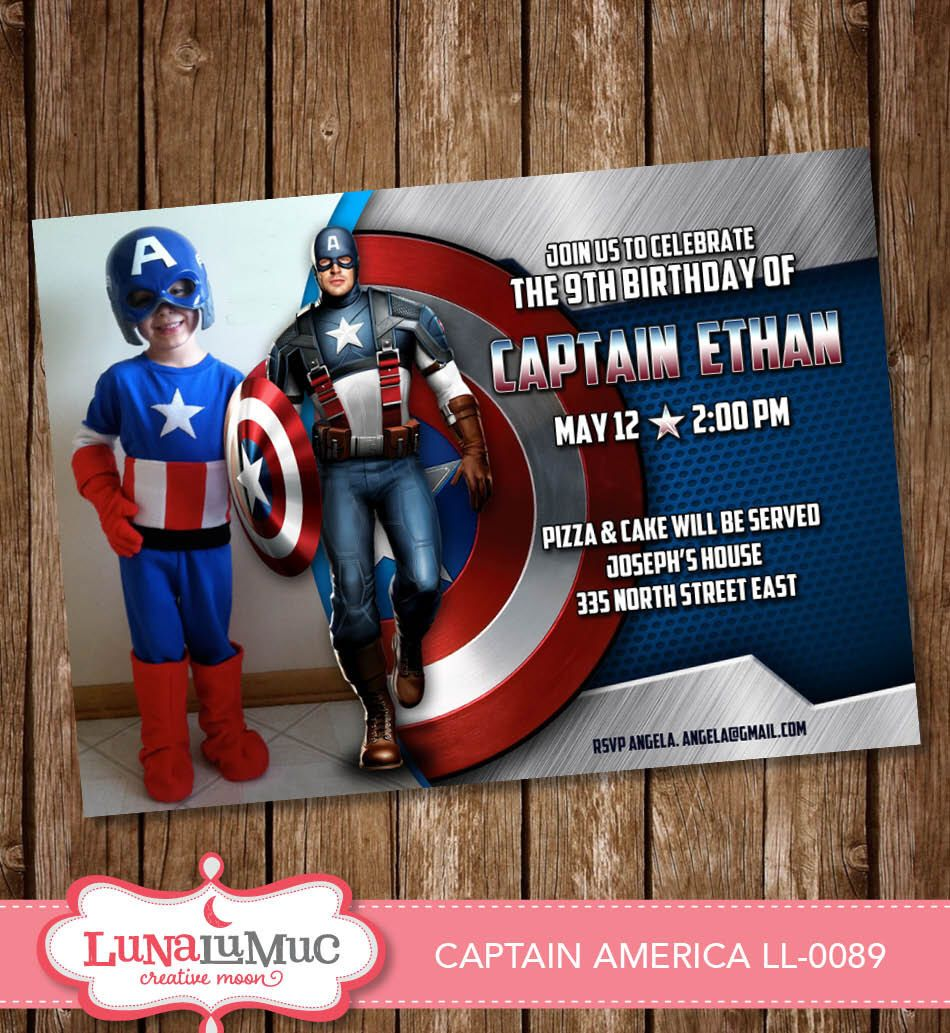 captain america invitation card party invite birthday card digital file ll 0089
