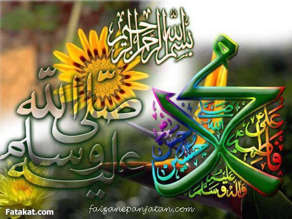 صور فيس بوك رهيبة صور خلفيات حلوة Wallpapers Islamic Culture Allah Islamic Wallpaper