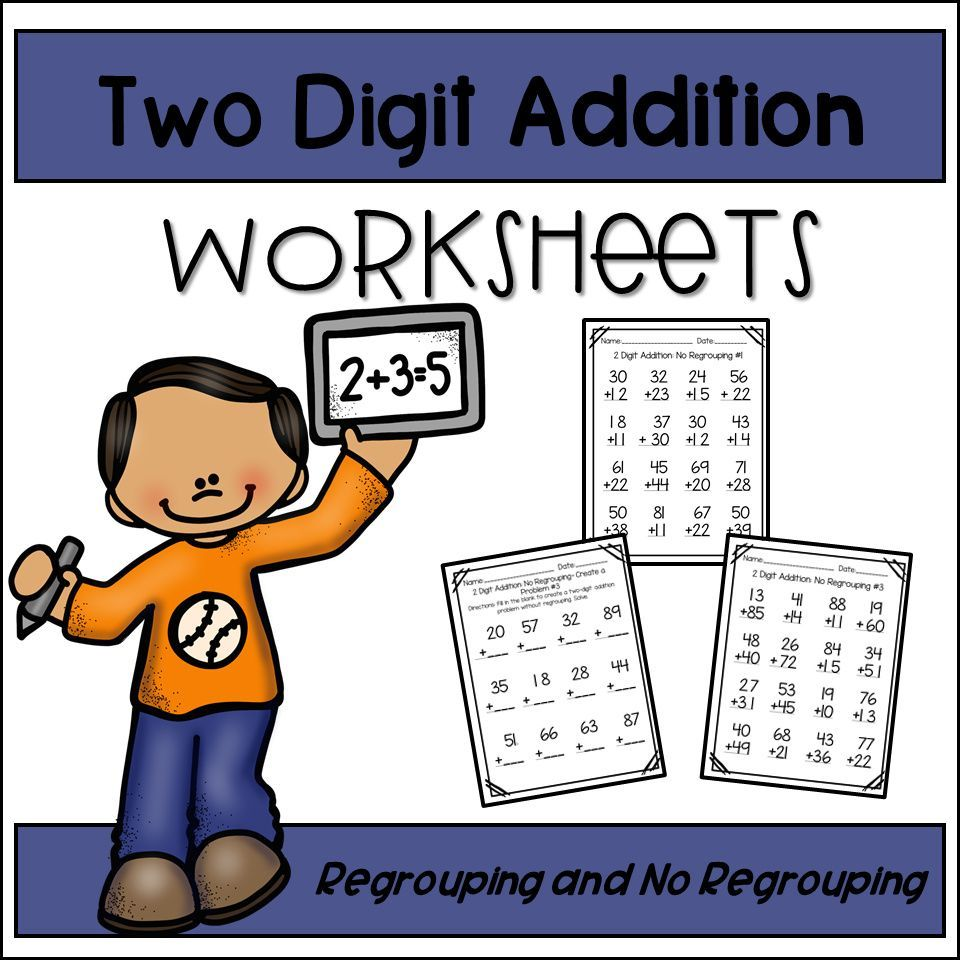 Double Digit Addition Worksheets With And Without Regrouping In 2021 Addition Worksheets Addition And Subtraction Worksheets Elementary Activities Adding double digit without regrouping