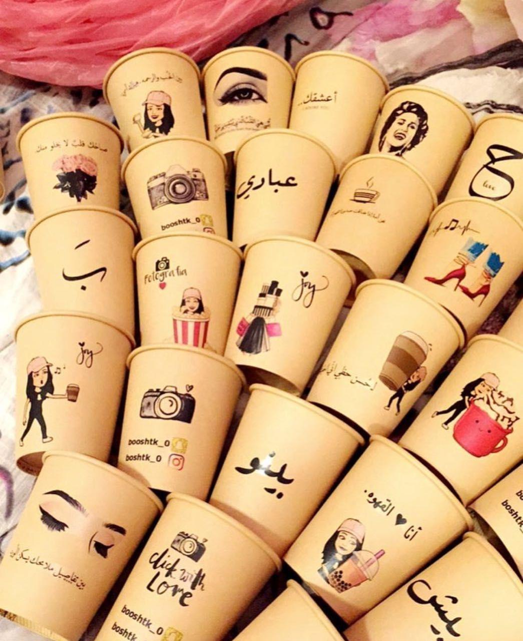 Inst Afkari2020 Starbucks Art Coffee Cup Art Coffee Cup Design