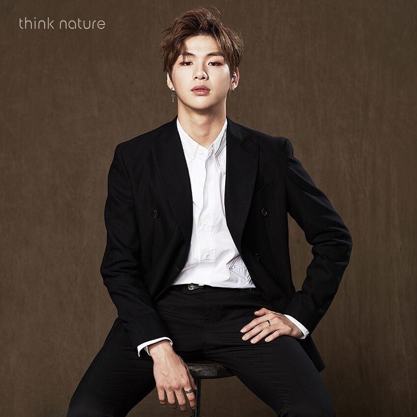 Image result for kang daniel suit