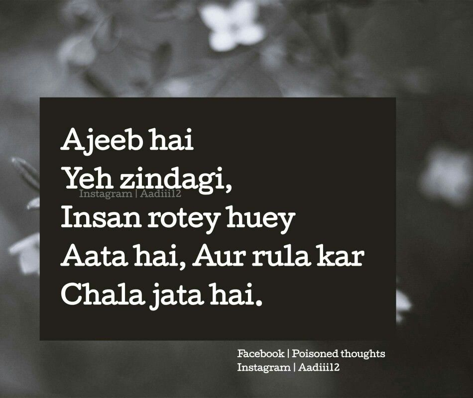 Quotes, Hindi Quotes, Quotations