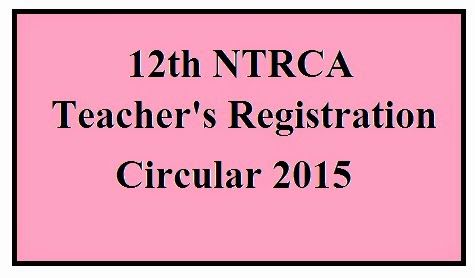 12th NTRCA Teacher's Registration (Nibondhon) and Certification circular 2015