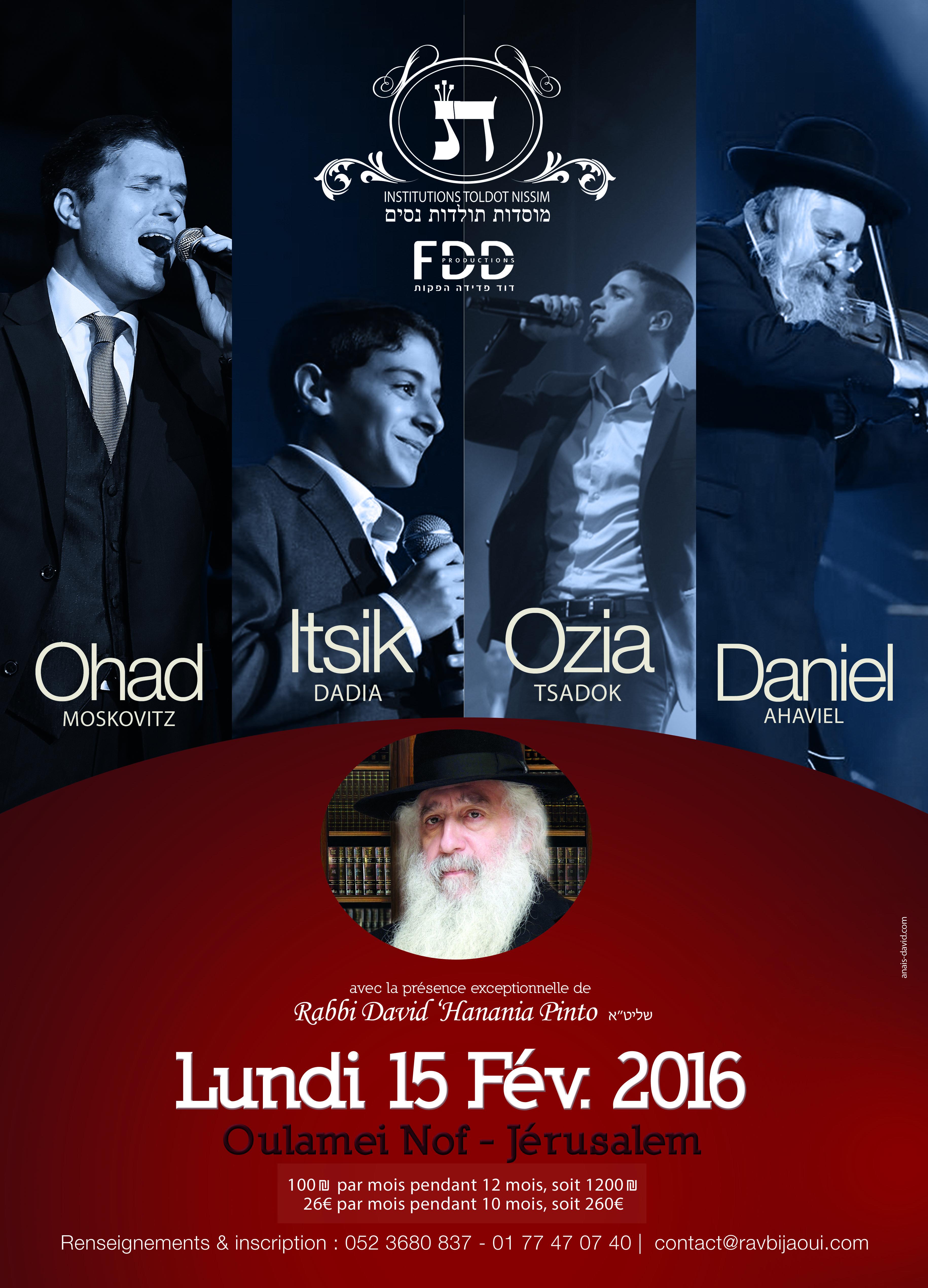 Parachat Ytro : Le Don de la Torah  Toldot Nissim : Un des maillons de la  chaine de la transmission ...