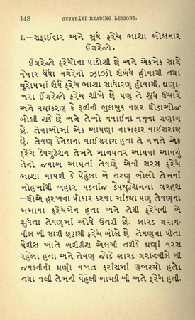 book extract written in parsi gujarati in or before it is  media marketing