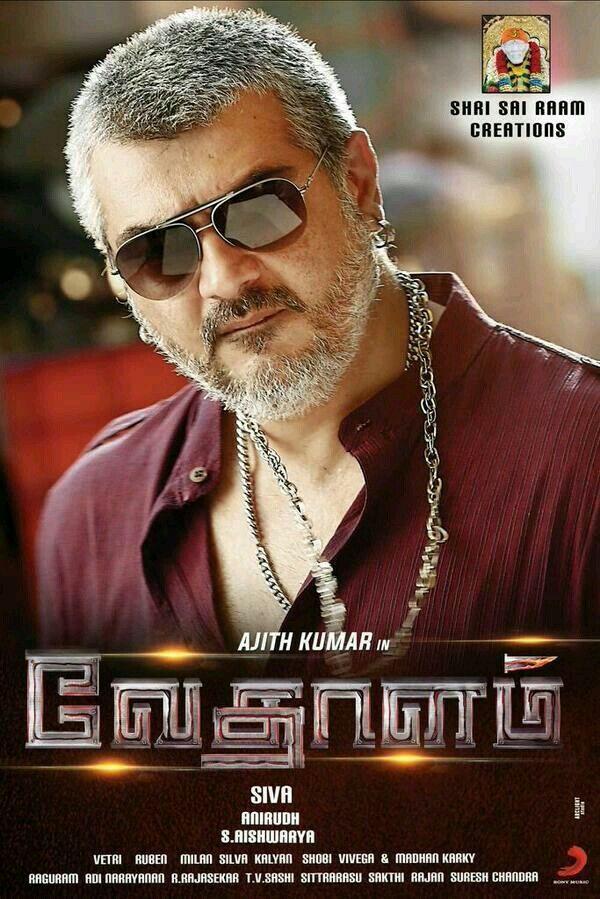 Pin By Shiran Isheq On Music Tamil Movies Online Tamil Movies Movies Online
