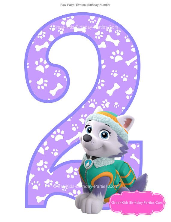 Paw Patrol Birthday Number 2 - Instant Download  Create ...