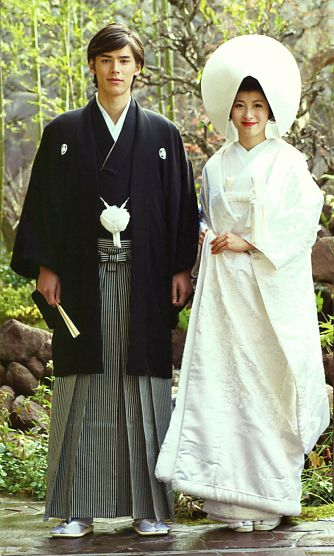 Lei Wedding (japanese wedding Catalog Book). Japanese style wedding ...