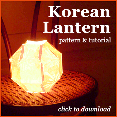 Korean lantern for the home pinterest corea del sur del sur y iluminaci n - Lamparas asiaticas ...