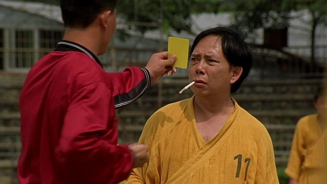 Shaolin Soccer Hiburan