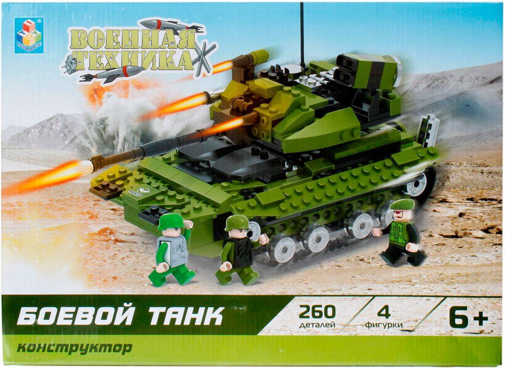 Конструктор военная техника - боевой танк