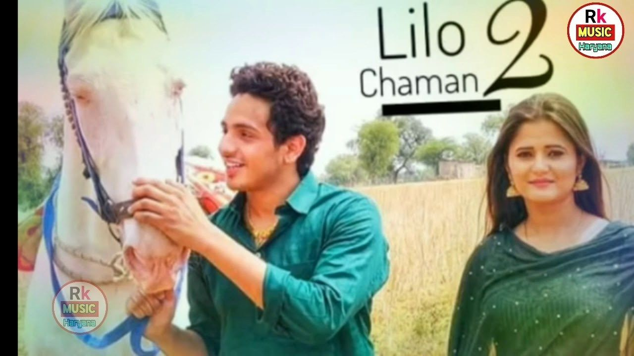 Lilo Chaman 2 Mp3 Song Download New Haryanvi Full Song 2019 Mp3 Mp3 Song Download Mp3 Song Songs