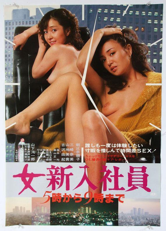 Japanese site porn movie japanese update