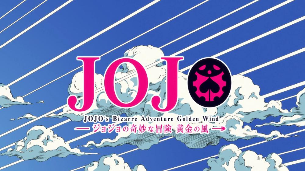 Find Hd Menacing Jojo Png Jojo Menacing Png Transparent Png To Search And Download More Free Tr Adventure Tattoo Jojo S Bizarre Adventure Anime Jojo Stands
