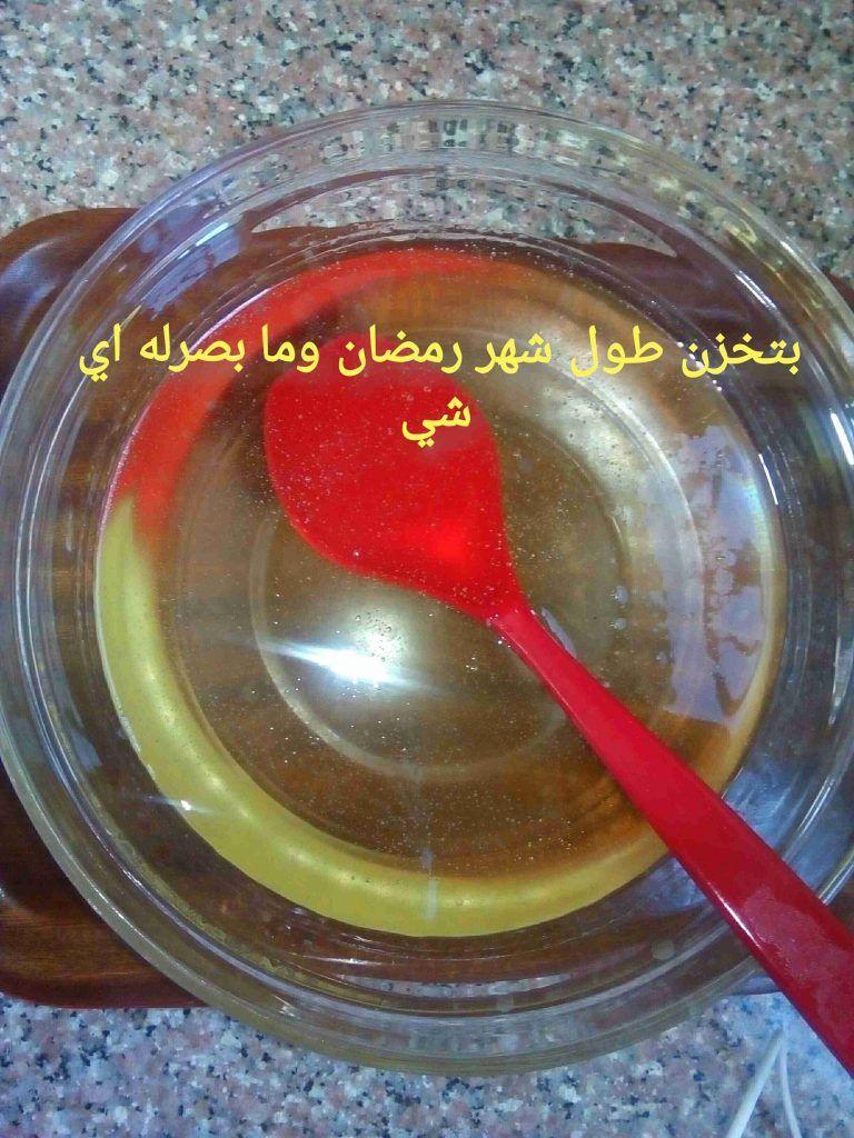 طريقة عمل القطر مستحيل يسكر معك وبعيش معك شهور ملكة رمضان زاكي Dessert Recipes Watering Globe Desserts