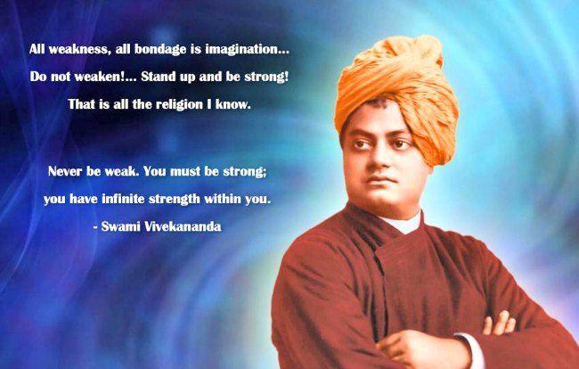 005 swami vivekananda quotes, life quotes, famous quotes