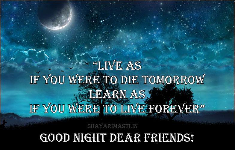 English Good Night Love Gdgcameroon