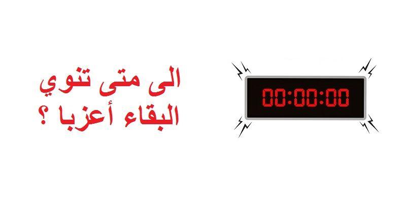 اختبارات شخصية فري كويز Alarm Clock Digital Alarm Clock Clock