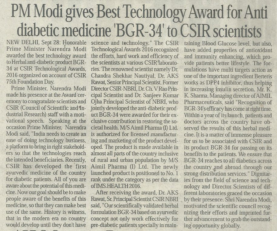 """PM Modi gives Best Technology Award for Anti-diabetic medicine 'BGR-34' to CSIR scientists.  Mr. K K Sharma, Managing Director, AIMIL Pharmaceuticals said """"Recognition of BGR-34 efficacy has come at right time""""."""