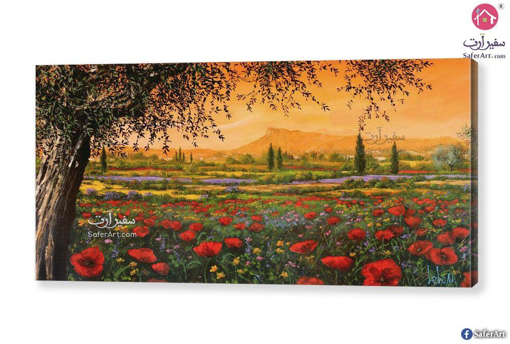 تابلوهات ورود حمراء سفير ارت للديكور Landscape Red Flowers Art