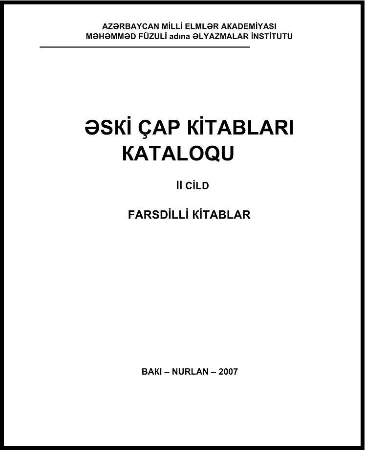 əski Cap Kitablari Kataloqu Ii Cild Farsdilli Kitablar 2007 Books Ebooks Cards Against Humanity