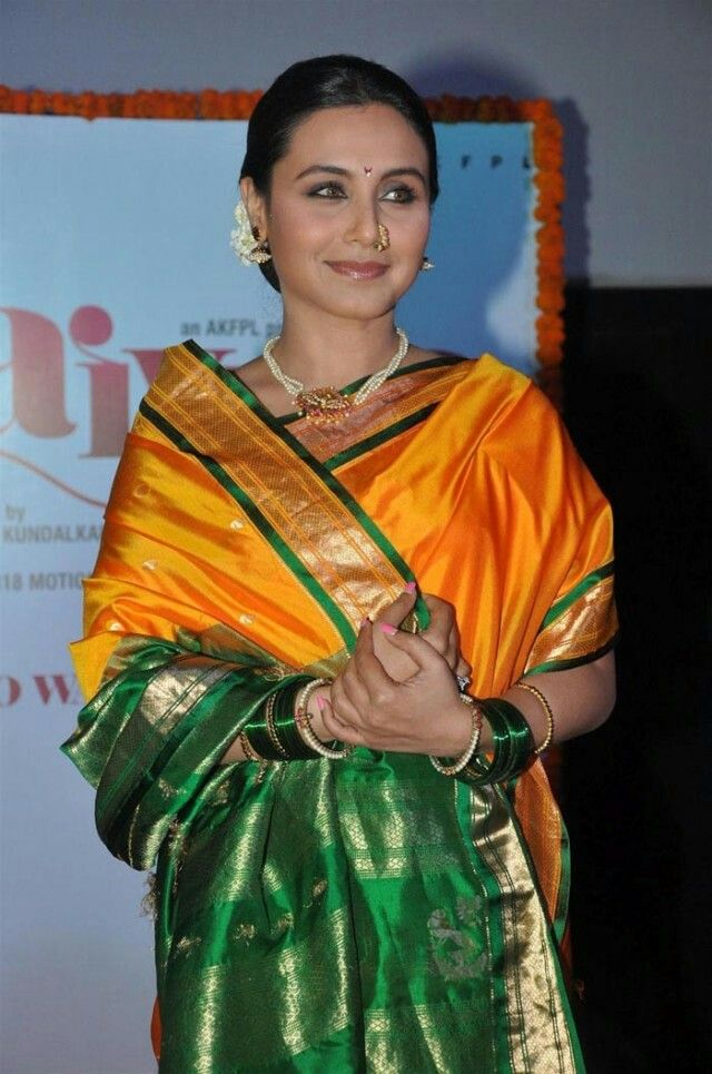 Rani Mukherji Marathi Beauties Saree Wedding Wedding Dress Up