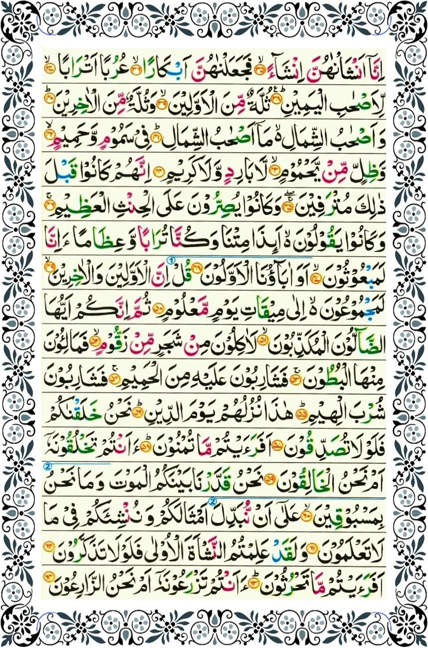 Surah Waqiah Page 2 Islamic Quotes Quran Quran Tafseer Quran Verses