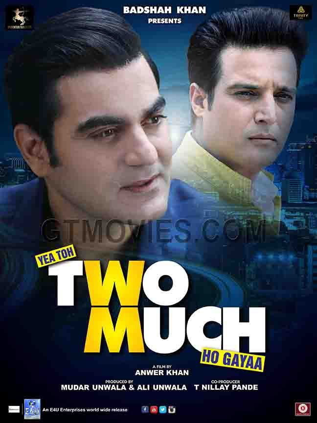 yeh to too much ho gaya full movie