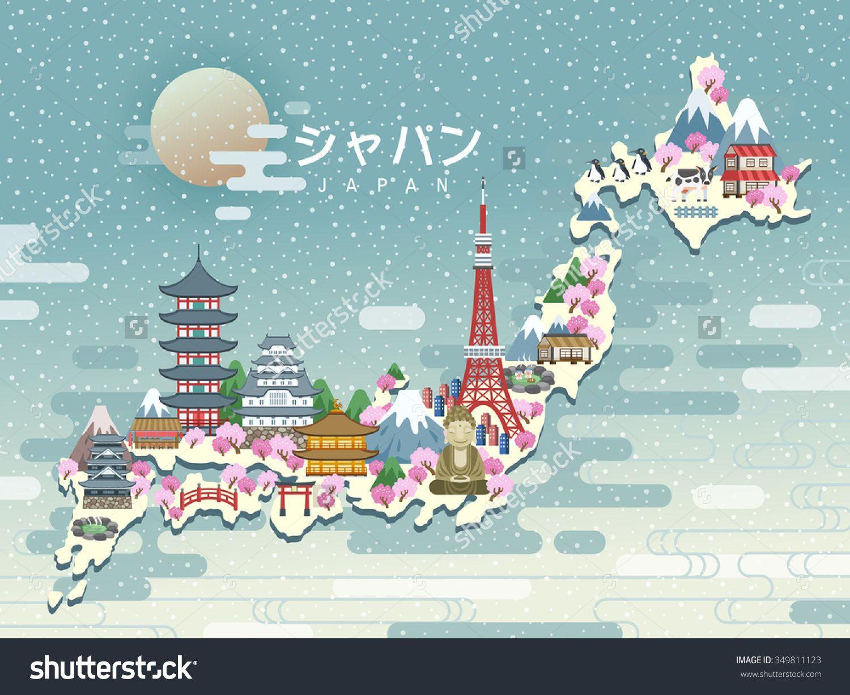 Stockvectorlovelyjapantravelmapjapaninjapanesewordson - Japan map cartoon