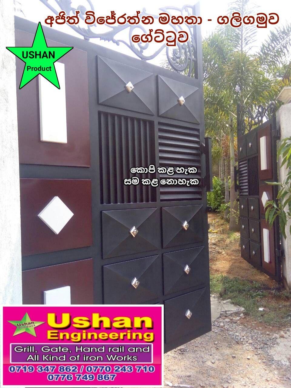 Gate sri lanka main designs simple design sliding steel metal also la  rh pinterest