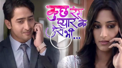 Kuch Rang Pyar Ke Aise Bhi Is An Indian Fiction Sentiment Tv Arrangement Which Debuted On 29 Febru Episode Online Tv Episodes Watch Full Episodes