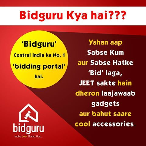 ‪#‎Bidguru‬  Central India's No 1 bidding Portal !!! ‪#‎OnlineAuction‬ ‪#‎Bidding‬
