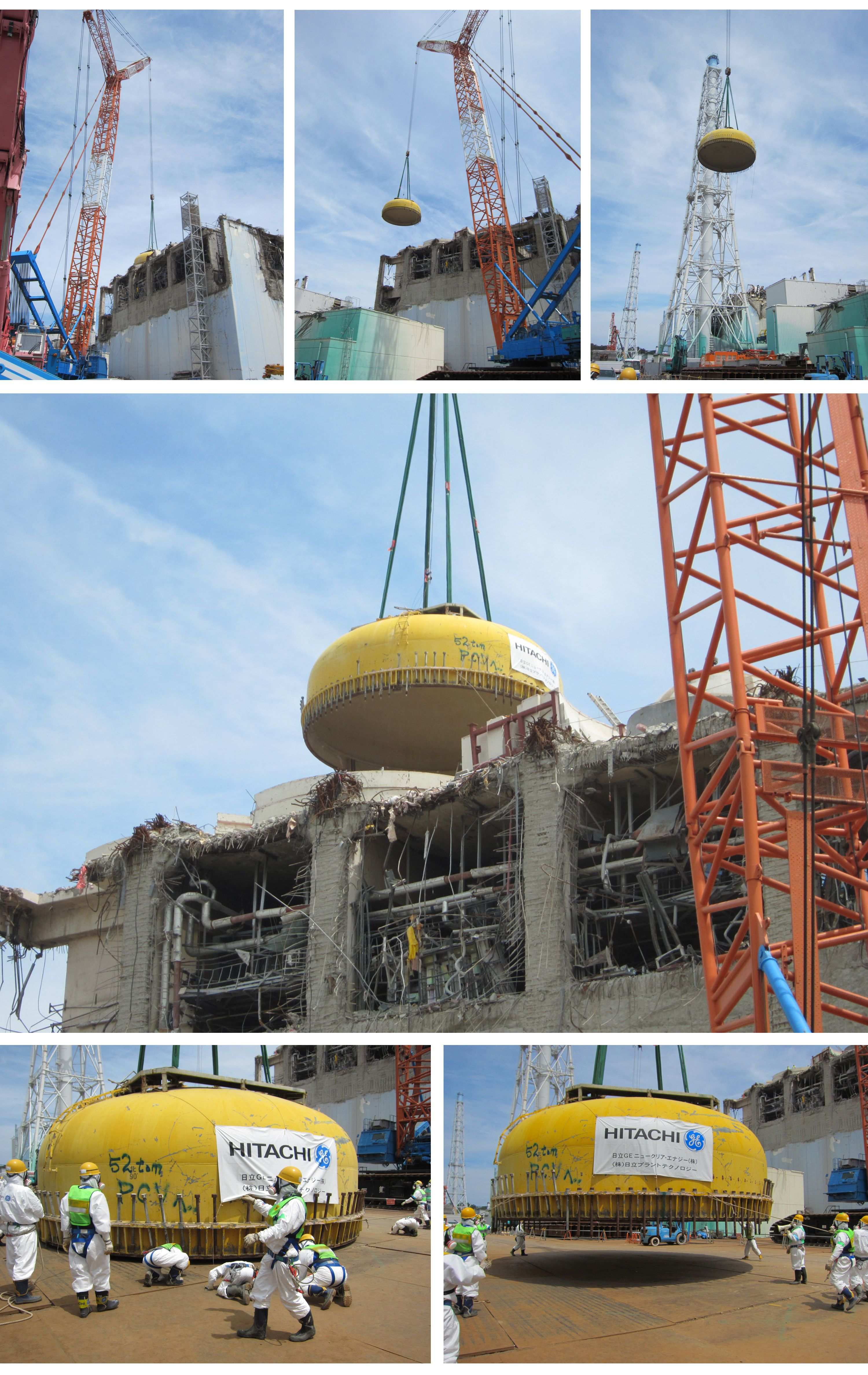 TEPCO retrieves containment vessel lid from Fukushima