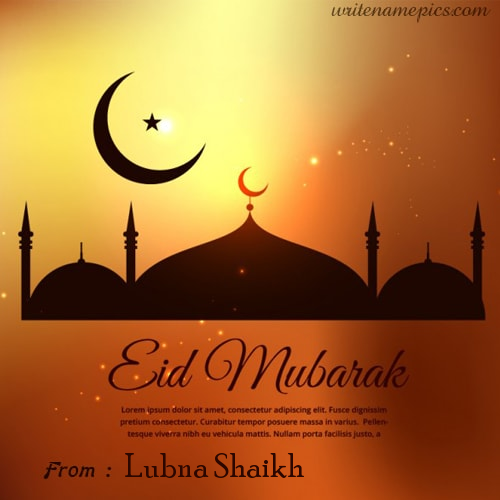 successfully write your name in image  happy eid mubarak