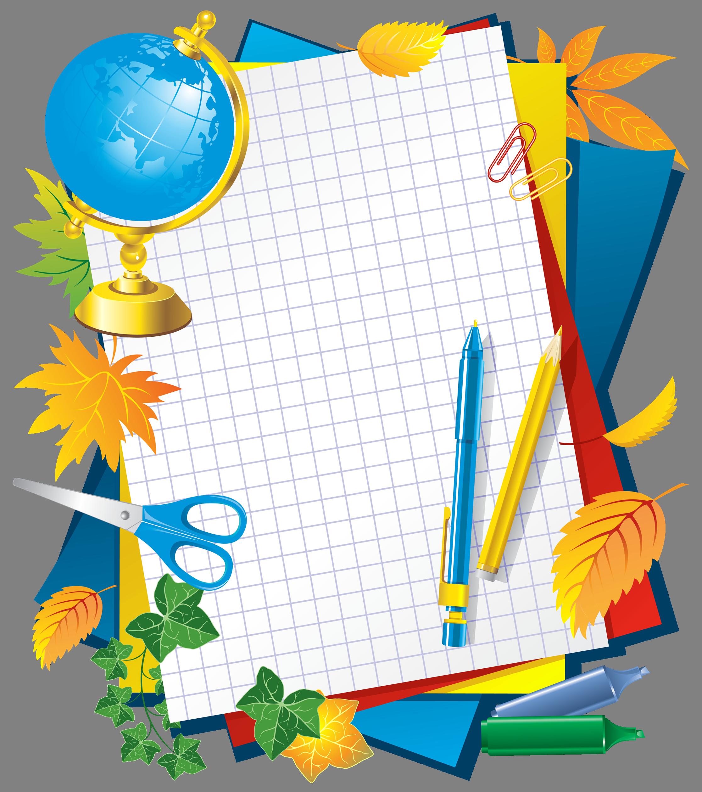 Статусы картинках, школа картинки для оформления презентации