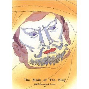 The Mask of the King children's book.