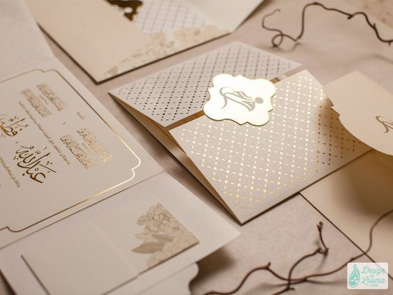gatefold wedding invitation for dubai uae couple with subtle gold, Wedding invitations