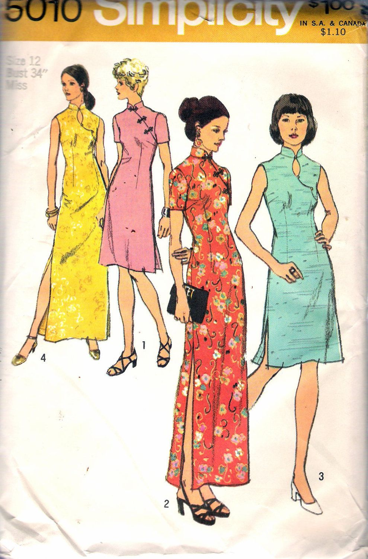 Vintage 1972 Simplicity 5010 Asian Mandarin Collar Cheongsam Dress ...