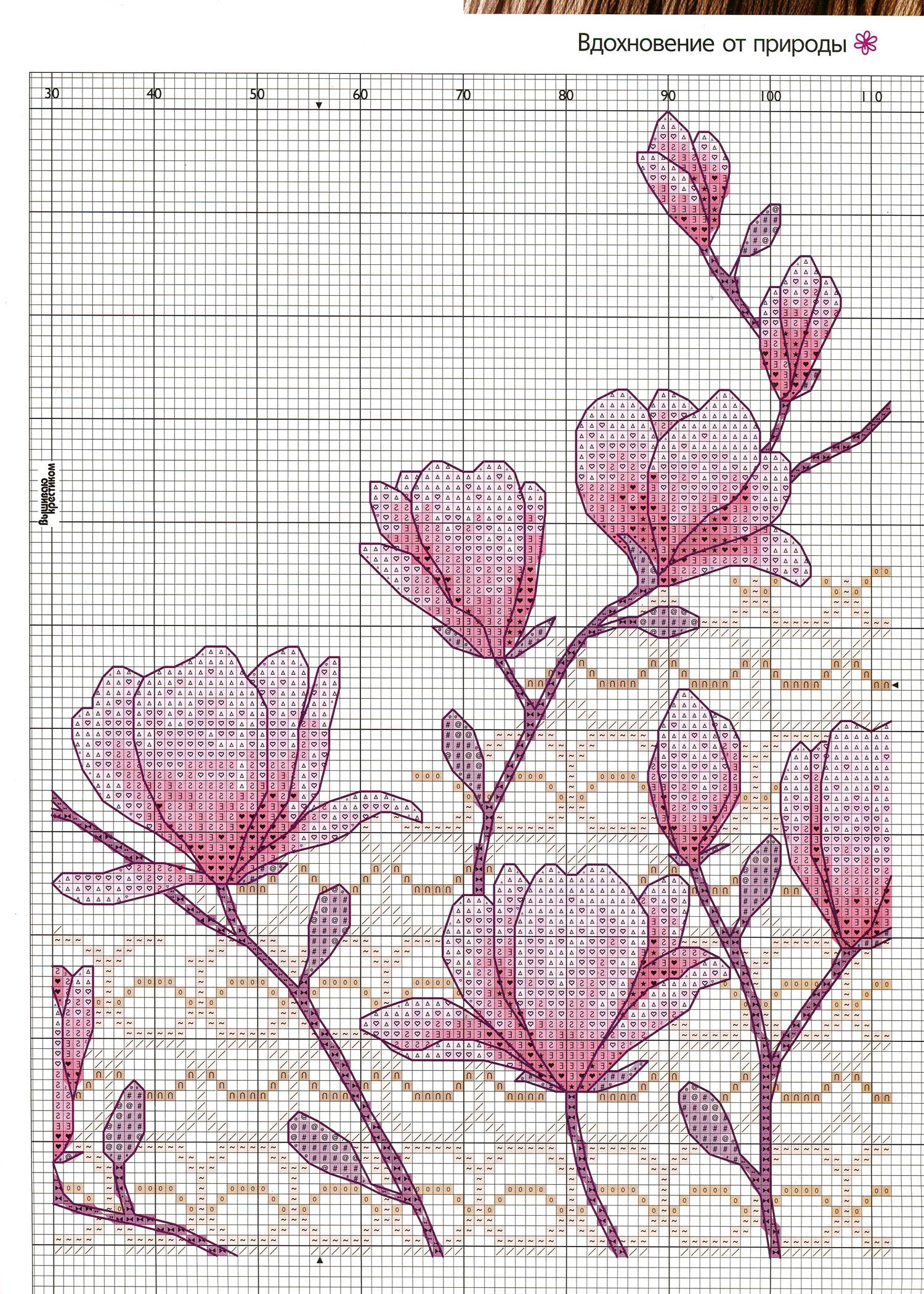 magnolia, cross stitch, intarsia knitting pattern | Patterns ...