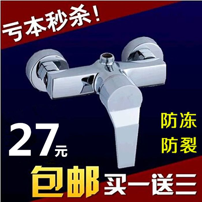 Full Copper Antifreeze Shower Faucet Hot And Cold Faucet Mixed Water Valve Bathroom Concealed Nozzle Shower Set Shower Faucet Kitchen Fixtures