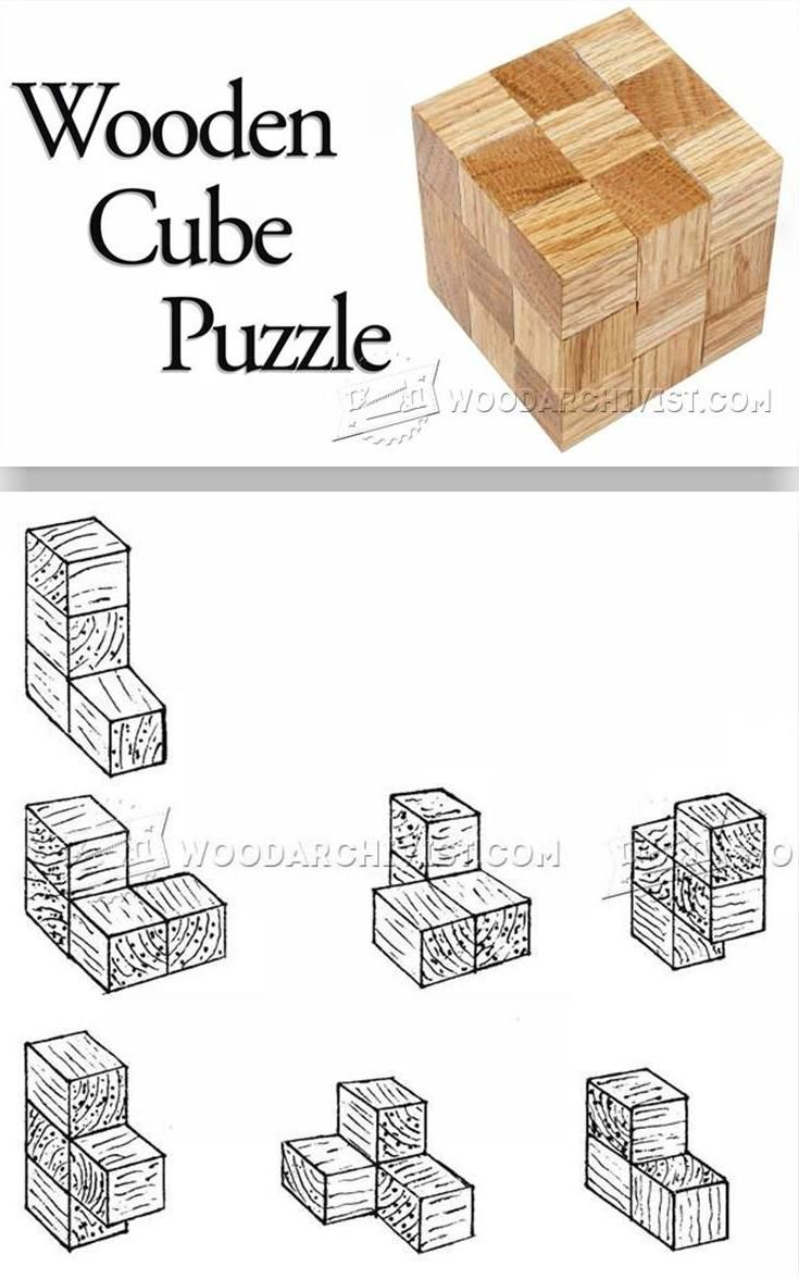 diy wooden cube puzzle - woodworking plans and projects