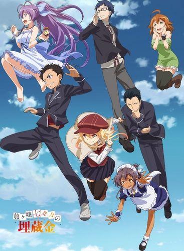 Ryuugajou Nanana No Maizoukin At Gogoanime My Fav Anime Anime