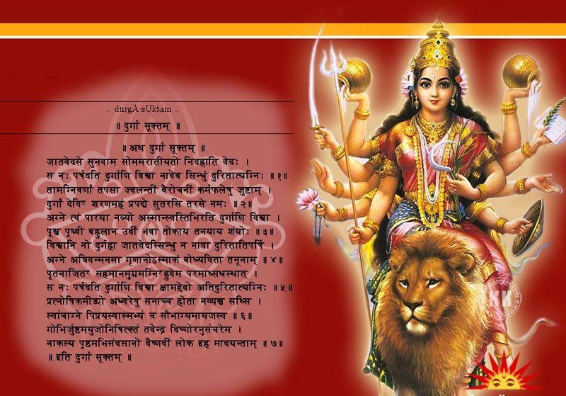 Top Navratri Bhajans Geet Lyrics In Hindi Durga Bhajan Lyrics In Hindi Navratri Songs Lyrics Hindi Navratri Navratri Wallpaper Navratri Songs Durga Images
