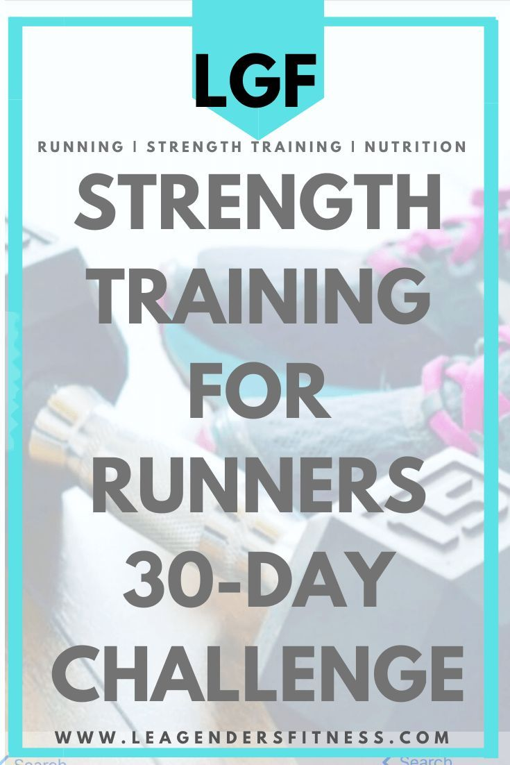 Strength Training For Runners 30-Day Challenge — Lea Genders Fitness