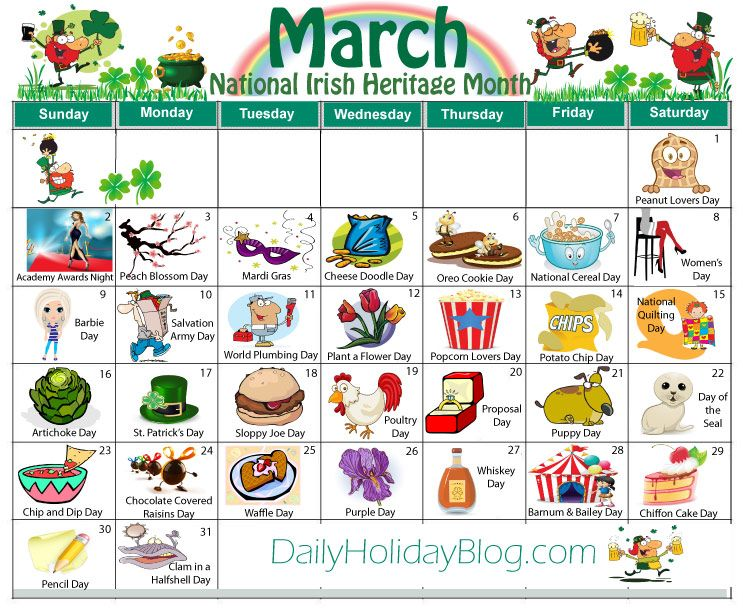 March Calendar Ideas : March calendar daily holidays … art class ideas ep