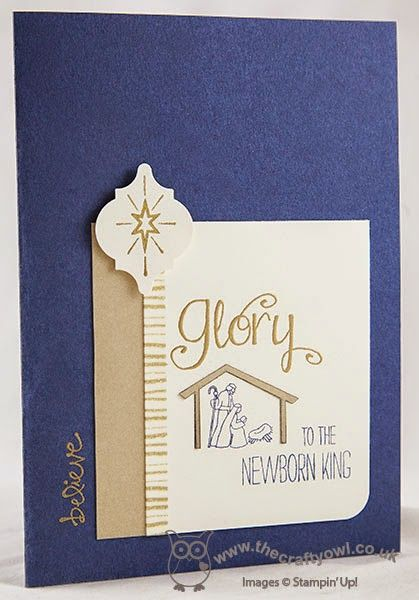 The Paper Players Joanne James The Newborn King Stampin\' Up ...