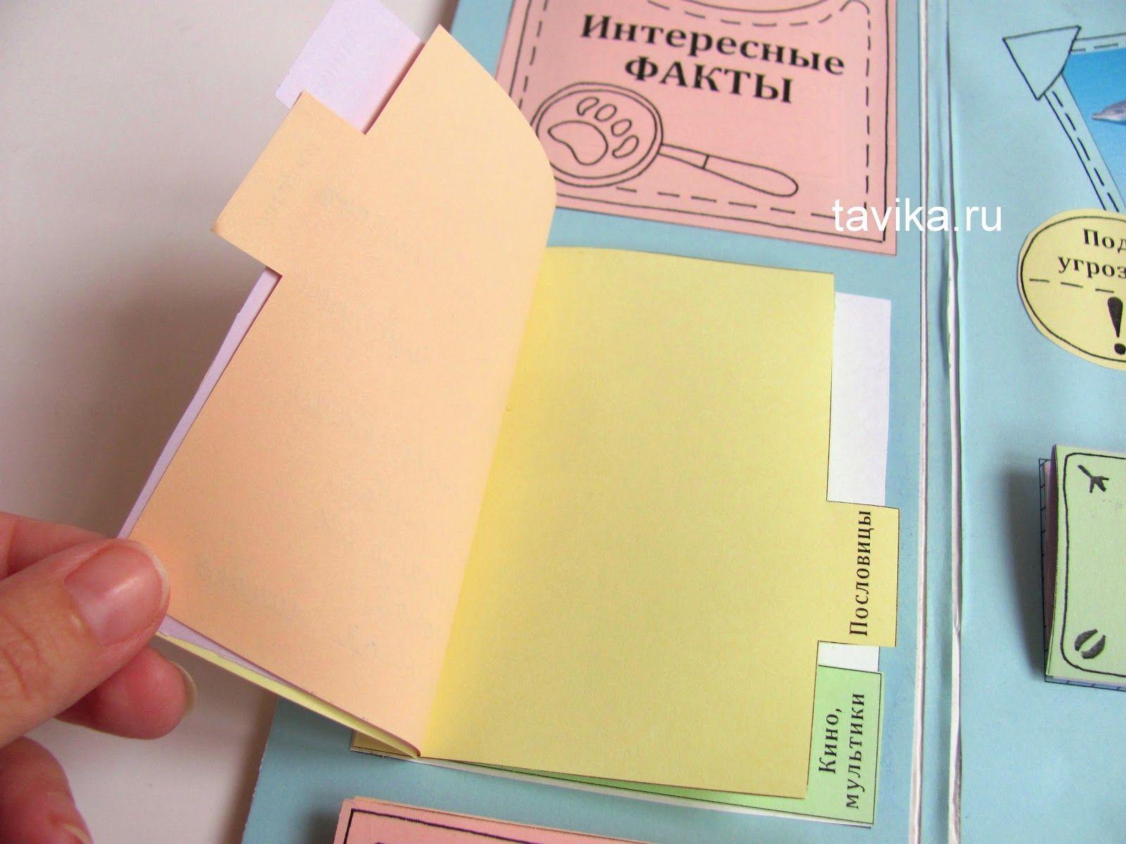 Стихи о красной книге 375 стихотворений русских