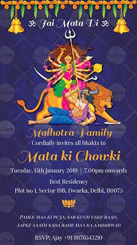 Mkc01 Mata Ki Chowki Invitation Online Online