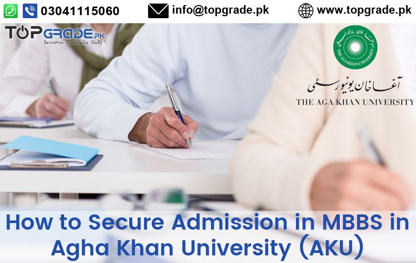 f118398eeee6d52512b462aceca005ab - How To Get Admission In Aga Khan Medical College