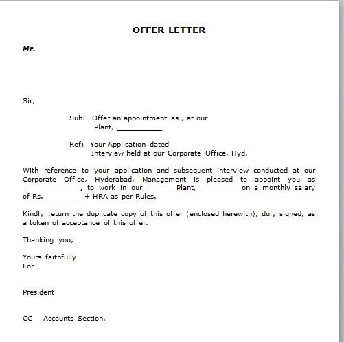 simple appointment letter format best template collection pdf